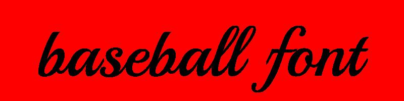 線上英文棒球字型生成器,快速將英文字轉換成英文棒球字型 ,系統支援WIN+MAC蘋果系統