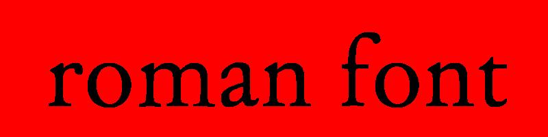 線上英文羅馬字型生成器,快速將英文字轉換成英文羅馬字型 ,系統支援WIN+MAC蘋果系統