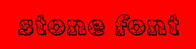 線上英文石頭字體生成器,快速將英文字轉換成英文石頭字體 ,系統支援WIN+MAC蘋果系統